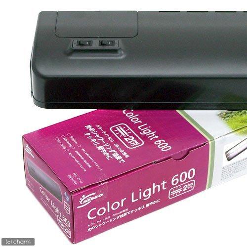 ニッソー カラーライト 600 2灯付 黒 (50Hz)