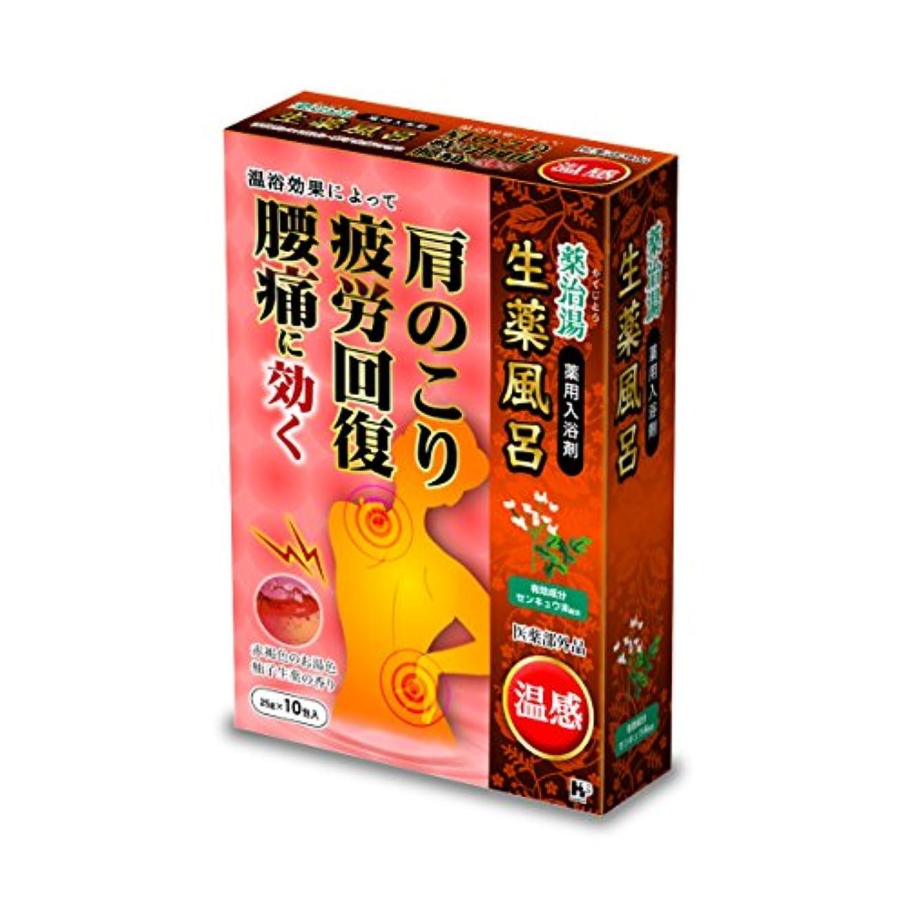 画面フォーク消費者薬治湯温感 柚子生薬の香り