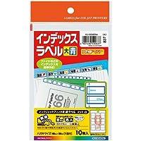 コクヨS&T プチプリントインデックス 青 大 9面 10枚×5
