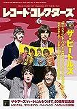 レコード・コレクターズ 2017年 6月号