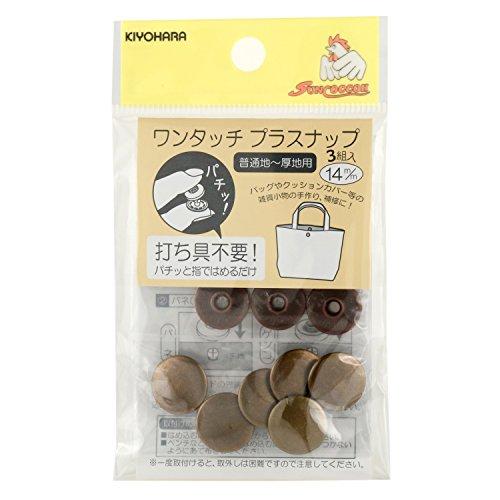 RoomClip商品情報 - KIYOHARA サンコッコー ワンタッチプラスナップ 3組 14mm アンティックゴールド SUN17-39