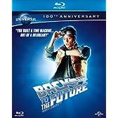 バック・トゥ・ザ・フューチャー(AR Oリング仕様)(初回生産限定) [Blu-ray]