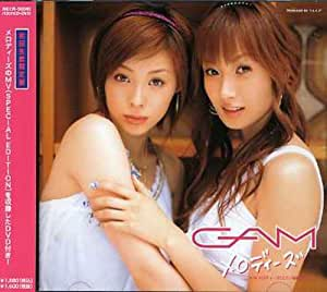 メロディーズ(初回限定盤)(DVD付)