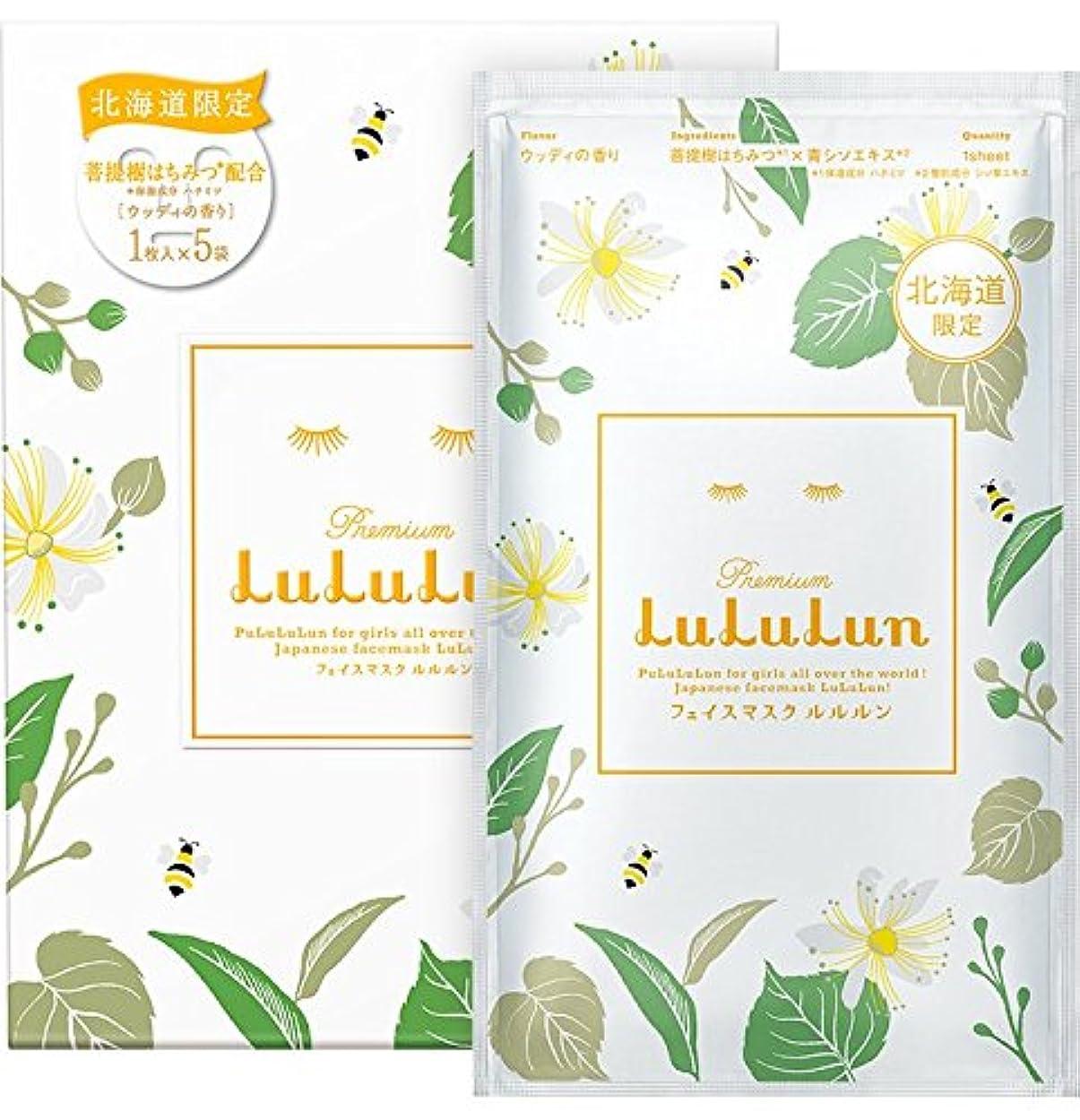 貫入ピアースピアース北海道のプレミアムルルルン(ウッディの香り)1枚入 × 5袋