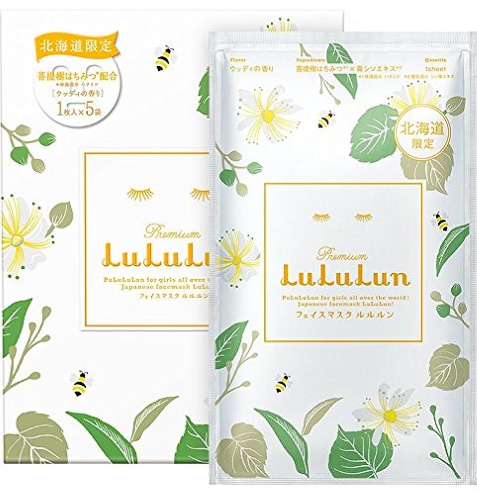 側面めったに名前で北海道のプレミアムルルルン(ウッディの香り)1枚入 × 5袋