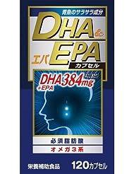 【ウエルネスジャパン】DHAエパ 120カプセル ×20個セット