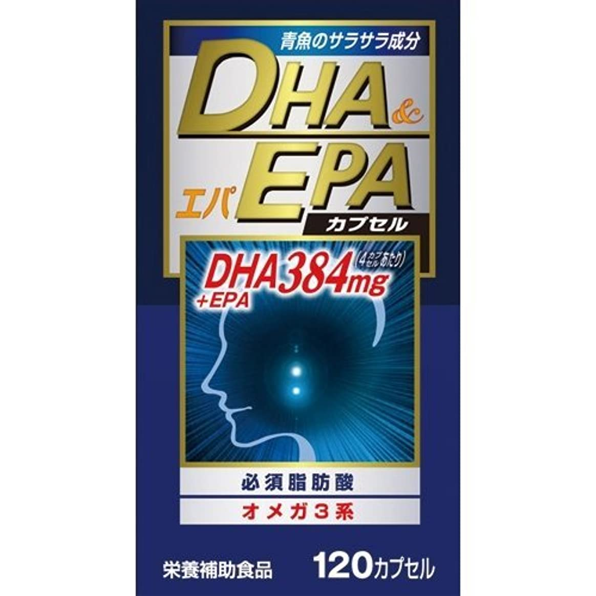 遺伝子ステンレス降ろす【ウエルネスジャパン】DHAエパ 120カプセル ×5個セット