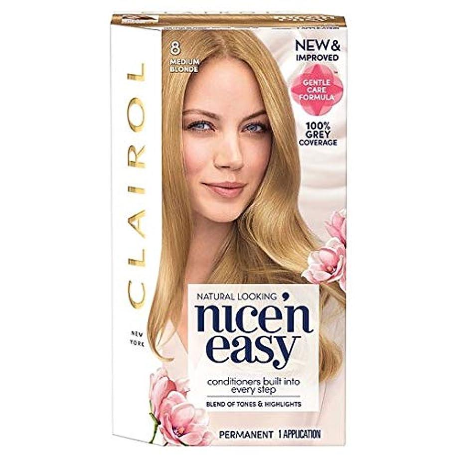 ボックス論争の的引く[Nice'n Easy] クレイロール「素敵Nは簡単にメディアブロンド8ヘアダイ - Clairol Nice 'N Easy Medium Blonde 8 Hair Dye [並行輸入品]