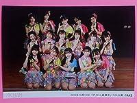 AKB48 2018 10/13 17:00 柏木由紀 アイドル修業中 劇場公演 生写真