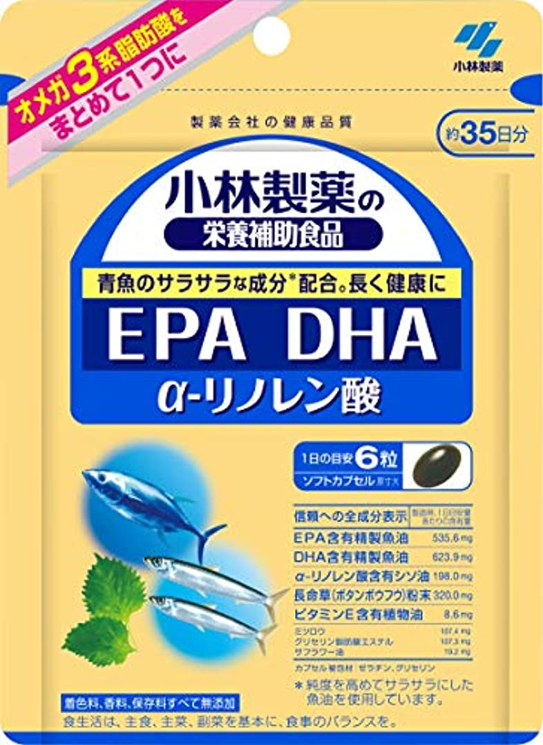 粘着性飼料建築小林製薬の栄養補助食品 EPA DHA α-リノレン酸 約35日分 210粒