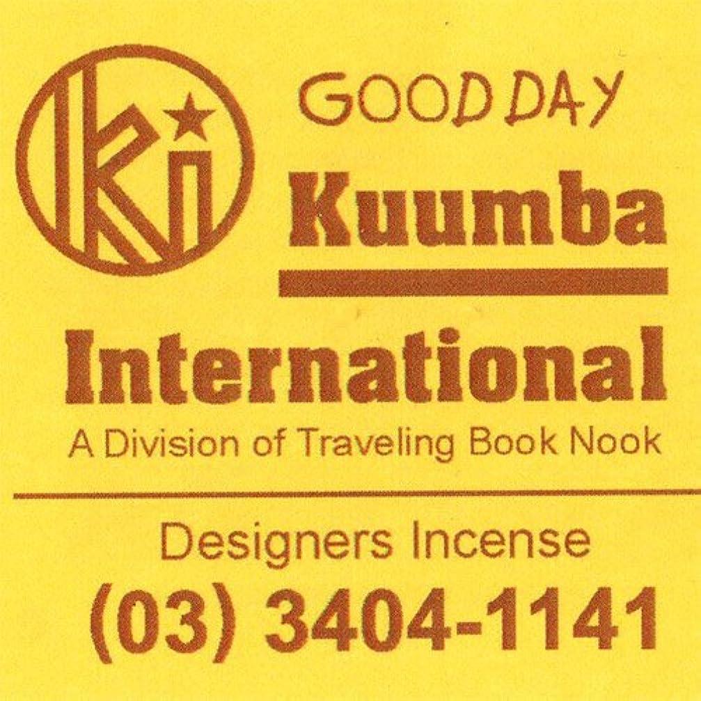 ブッシュバラバラにする帳面KUUMBA / クンバ『incense』(GOOD DAY) (Regular size)
