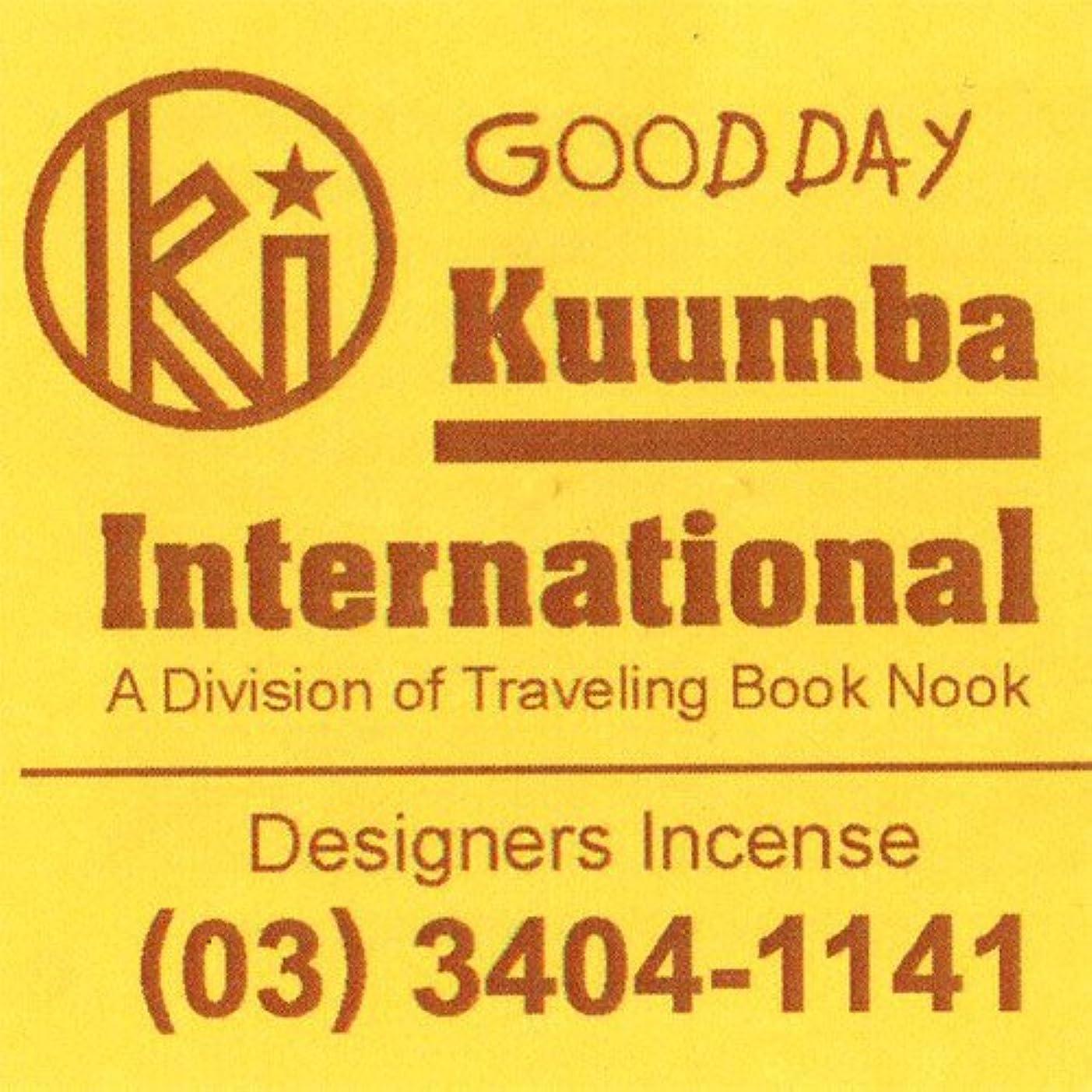 代替スーダン従者KUUMBA / クンバ『incense』(GOOD DAY) (Regular size)