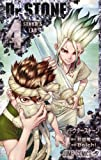 Dr.STONE 4