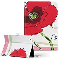 タブレット 手帳型 タブレットケース タブレットカバー カバー レザー ケース 手帳タイプ フリップ ダイアリー 二つ折り 革 005840 iPad Air Apple アップル iPad アイパッド iPadAir