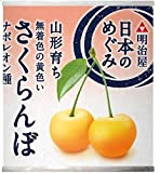 明治屋 日本のめぐみ 山形育ち さくらんぼ(ナポレオン種) 215g×2個
