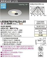 東芝ライテック LED一体形 高気密SGI形 軒下用 連動マルチセンサー付 ダウンライト シルバー