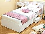 白いベッド 収納ベッド シングル 【ポケットコイルスプリングマットレス付き】