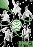 SS501 SPECIAL EVENT TOUR Heart to Heart [DVD]