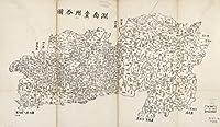 マップ: 1864Hunan貴彼はtu|china|guizhou sheng|guizhouシェンchina|hunan sheng|hunanシェン中国