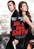 Mr.&Mrs.スミス<日本語吹替完全版>[DVD]