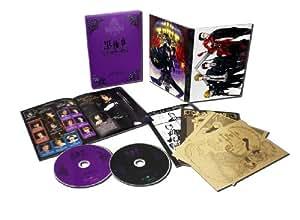 ミュージカル黒執事 -The Most Beautiful DEATH in The World- 千の魂と堕ちた死神 [DVD]