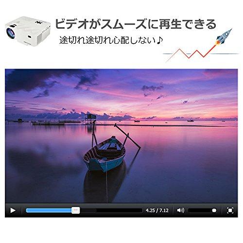 DBPOWER ミニ プロジェクター 1500lm iPhone/Android スマホ直接に接続可 台形補正 HDMIケーブル付属 1080P HD対応 USB/SDカード/HDMI/AV/VGAサポート 3年保証