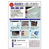 メディアカバーマーケット 【キーボードカバー】VAIO VAIO Z VJZ1311[13.3インチ(1920x1080)]機種で使えるフリーカットタイプ仕様・防水・防塵・防磨耗・クリアー・厚さ0.1mmキーボードプロテクター(日本製)