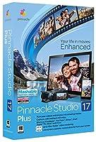 The Best Corel Pinnacle Studio 17Plus