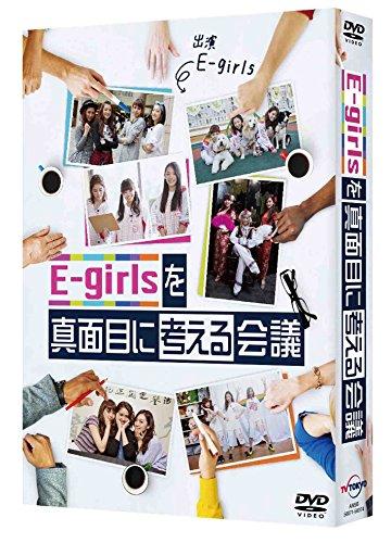 E-girlsのボーカルメンバーが可愛すぎる!メンバーの全プロフィール&歌唱スタイルを完全解説♪の画像