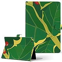 igcase Qua tab 01 au kyocera 京セラ キュア タブ タブレット 手帳型 タブレットケース タブレットカバー カバー レザー ケース 手帳タイプ フリップ ダイアリー 二つ折り 直接貼り付けタイプ 003951 フラワー 植物 イラスト 緑
