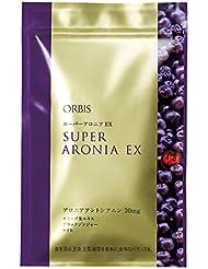 オルビス(ORBIS) スーパーアロニアEX 30日分 ◎ダイエットサプリメント◎