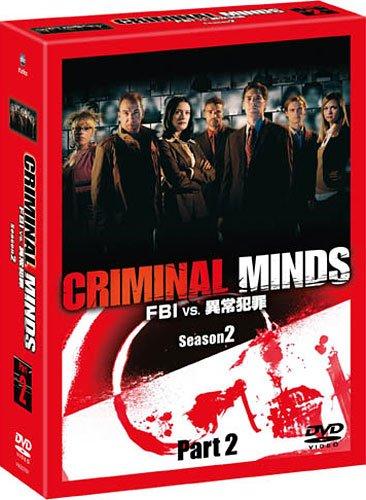 クリミナル・マインド/FBI vs. 異常犯罪 シーズン2 コレクターズBOX Part2 [DVD]の詳細を見る