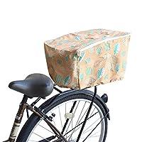 自転車用リアかごカバー リーフ (オレンジ)