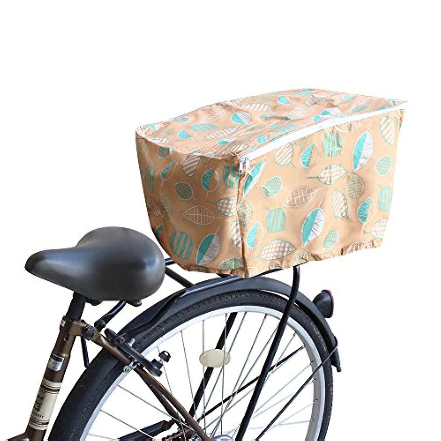 財産虹ロマンチック自転車用リアかごカバー リーフ