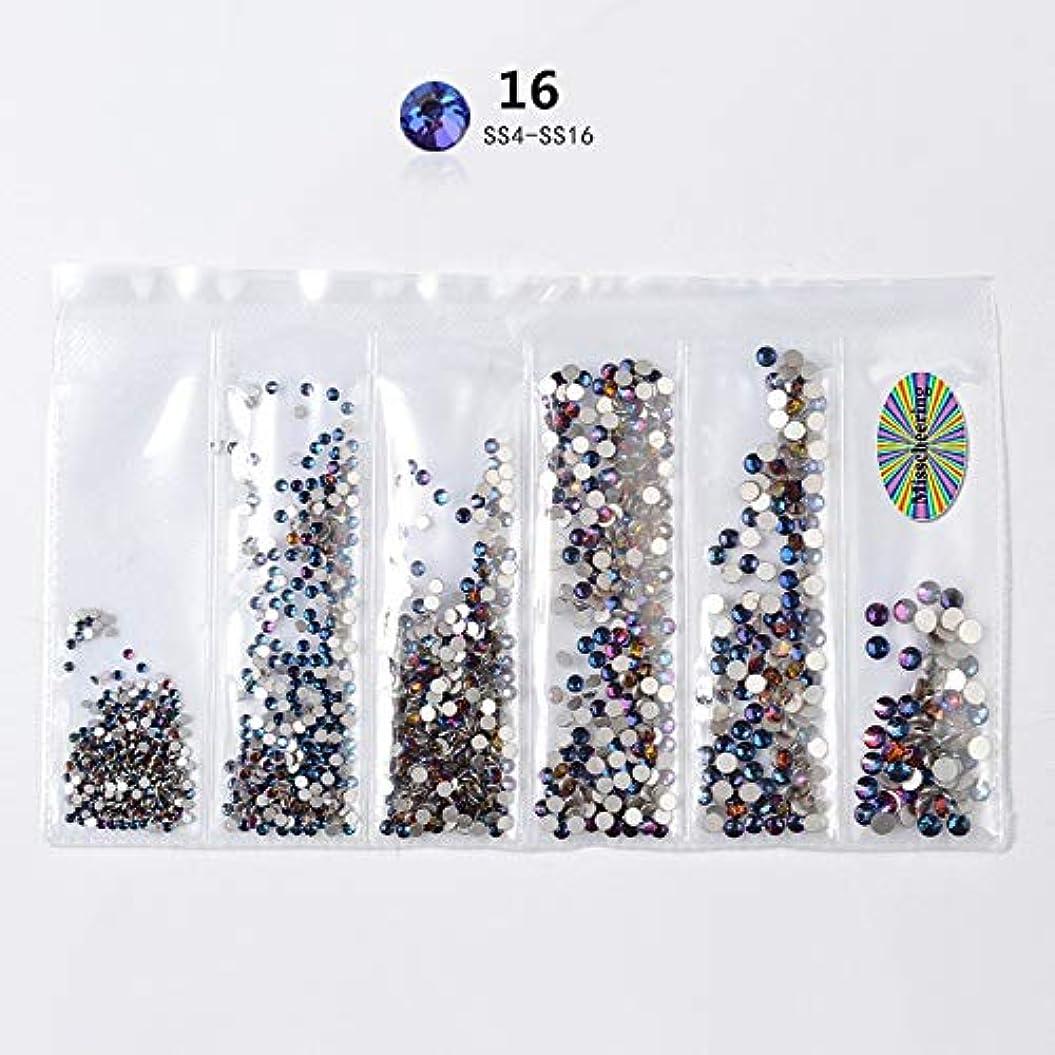 Jiaoran ネイルクリスタルネイルアートラインストーンラウンドビーズフラットバックガラスチャーム宝石ストーン6サイズネイルデコレーション化粧服靴 (Color : 16)