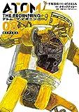 アトム ザ・ビギニング8(ヒーローズコミックス)