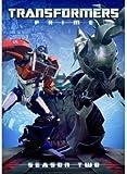 Transformers Prime: Season Two [DVD] [Import]