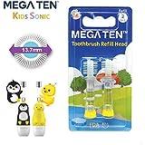 MEGA TEN 子供用 360度 2万本超極細毛ソフト 電動歯ブラシ LED付き 音波振動 IPX7防水 (替えブラシ)