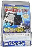 モリリン ターポリン トラックシート シルバー/オレンジ 3号 2.5m×2.6m 使用目安3年