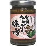 長野県 ふきのとう入り(信州たっぷり味噌)(135g)