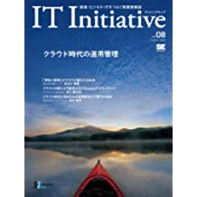 IT Initiative Vol.08