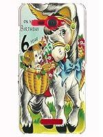 HTL21 ケース カバー HTC J butterfly au キャラクター ポップイニシャルJ
