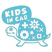 imoninn KIDS in car ステッカー 【パッケージ版】 No.53 カメさん (水色)