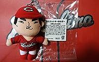 限定・非売品・広島カープ #9 丸佳浩選手 ビジターユニフォーム(赤) ボールチェーン マスコット キーホルダー