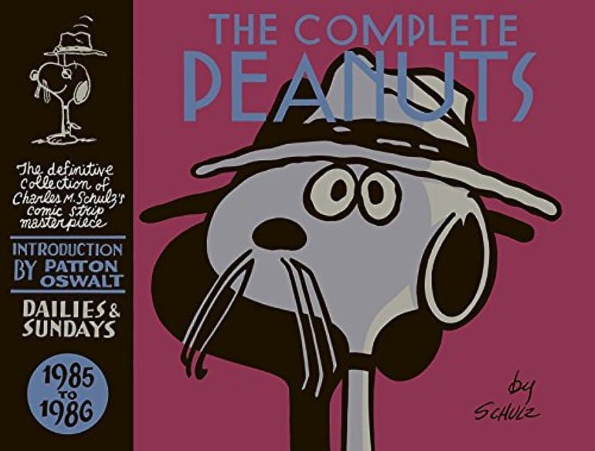 引き潮時計イーウェルThe Complete Peanuts Vol. 18: 1985-1986 (English Edition)
