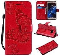 Samsung Galaxy S7 ケース、Scheam 保護バンパー 軽量スマホケース プロテクター 放熱 Samsung Galaxy S7 フォン ケース(Red)