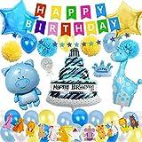 動物誕生日デコレーション 動物誕生日飾り ベビーシャワー 誕生日 多色happy birthdayバナー ガーランド happy birthday帽子 キリンアルミバルーン 紙吹雪バルーン挿入カード 空気入れ 男の子 100日 半歳 一歳
