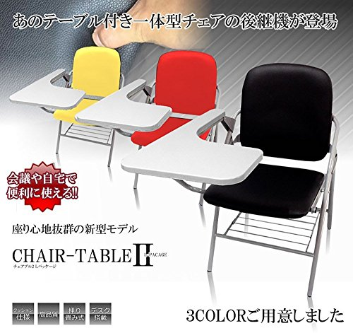 1stモール [ クッション付き ] テーブル 付き 一体型 チェア 折り畳み式 会議 収納 チェアブル2 [ イエロー ] ST-CHBLE02-YE