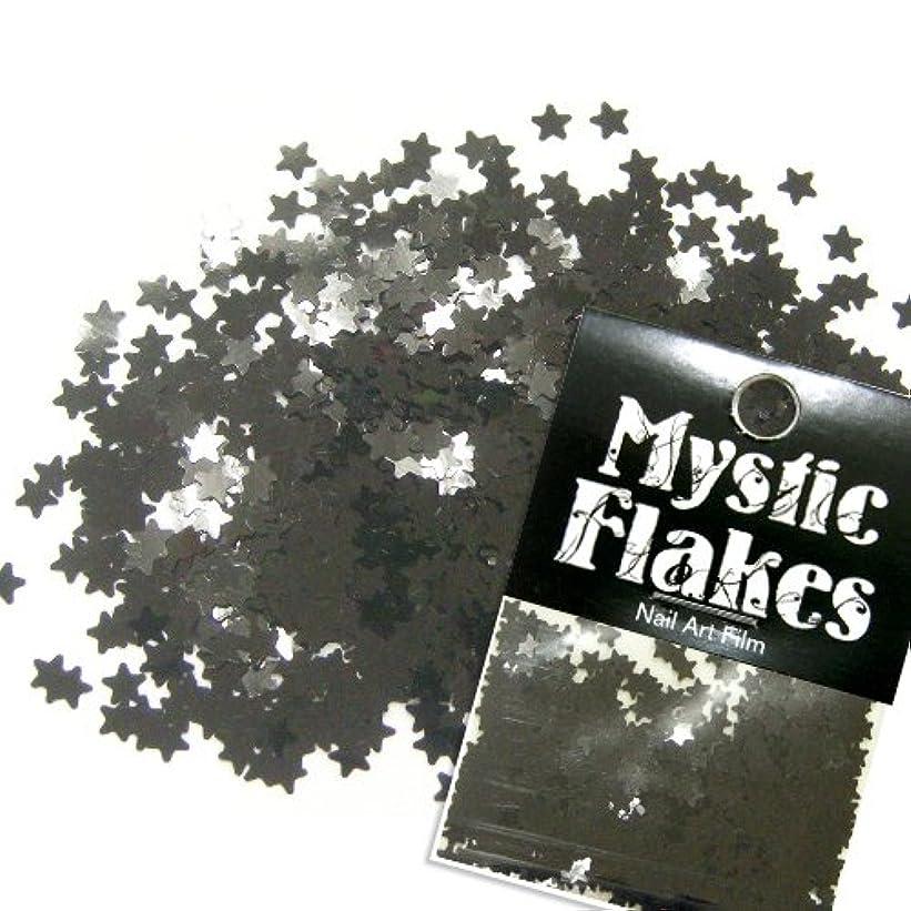 検査幻影遺伝的ミスティックフレース ネイル用ストーン メタリックブラック スター 0.5g