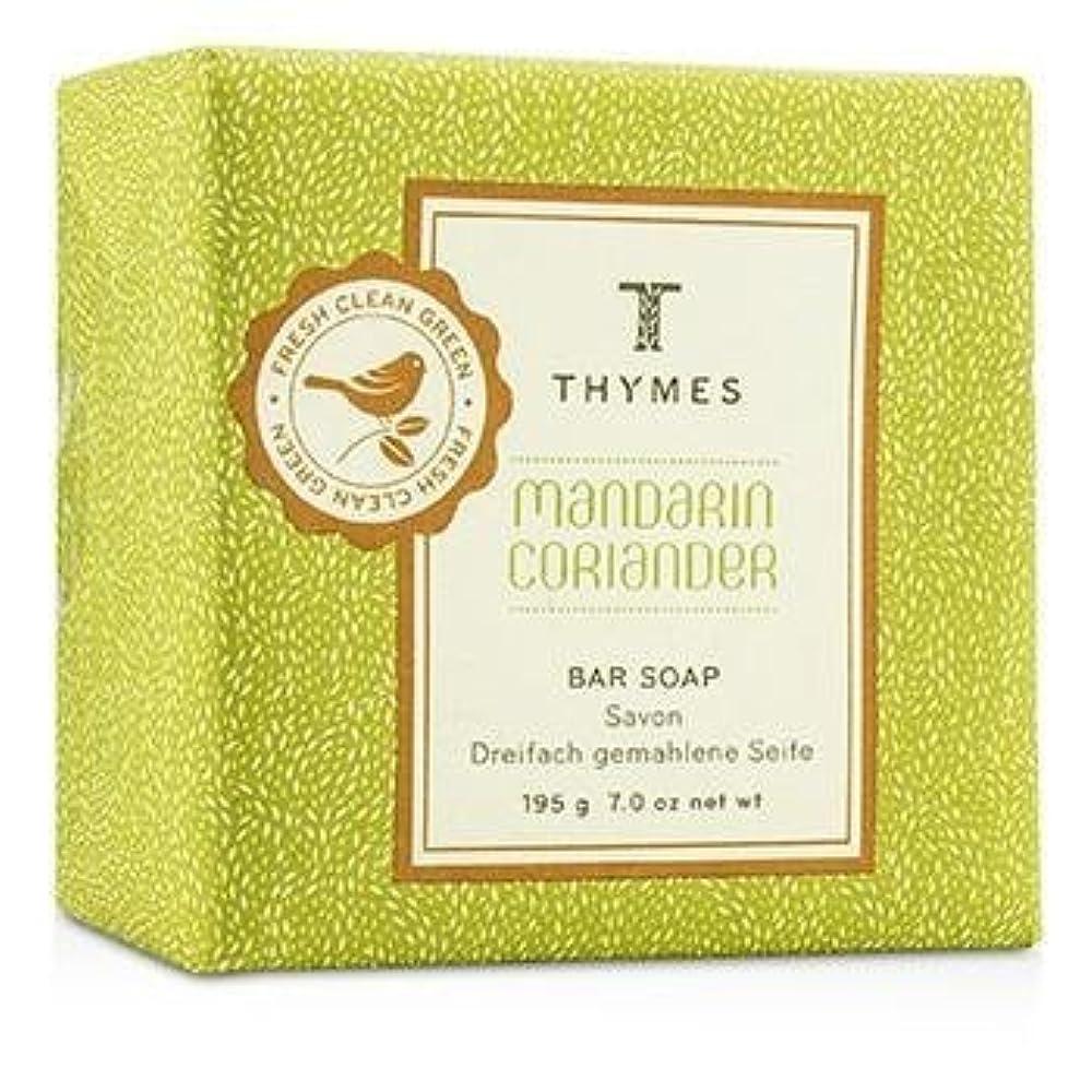 凍る行動共役Thymes Mandarin Coriander Bar Soap 195g/7oz